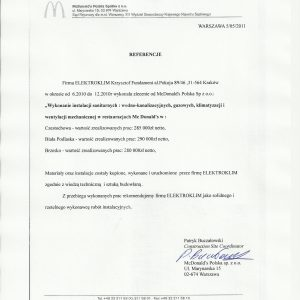 McDonalds 300x300